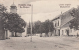 MOLDOVA , MOLDOVA NOUA , CENTRUL ORASULUI, Necirculata, Printata