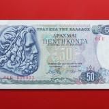 GRECIA  -  50 Drachmai 1978