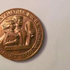 """MMM - Medalie """"Asociatia Filatelistilor din RSR Filiala Bacau 1985 / Expozitia"""""""