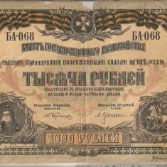 RUSIA de SUD 1000 RUBLE 1919 U - bancnota europa