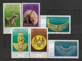 D.D.R.1978 Obiecte de arta africane  CD.1105, Nestampilat