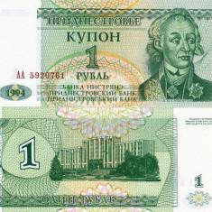TRANSNISTRIA 1 rubla 1994 UNC!!! - bancnota europa