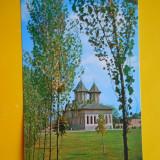 HOPCT 17359 TARGOVISTE -BISERICA DOMNEASCA -JUD DAMBOVITA -NECIRCULATA
