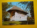 HOPCT 17302  SUCEAVA BISERICA LUCA ARBORE  - JUD SUCEAVA  -NECIRCULATA, Printata