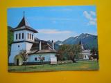 HOPCT 17322 MANASTIREA SAMBATA DE SUS -JUD BRASOV -NECIRCULATA, Printata