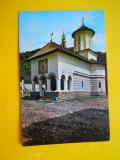 HOPCT 17372  MANASTIREA POLOVRACI   -JUD GORJ  -NECIRCULATA, Printata