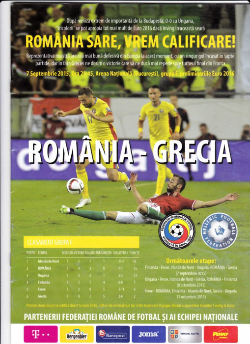 Program meci fotbal ROMANIA - GRECIA 07.09.2015
