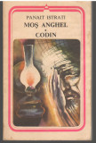 C6690 MOS ANGHEL, CODIN - PANAIT ISTRATI, 1984