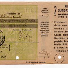 RECIPISA CEC CU RECLAMA 1940 DOCUMENT