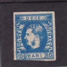 ROMANIA 1869, LP 26, CAROL I CU FAVORITI VALOAREA 10 BANI ALBASTRU, STAMPILAT - Timbre Romania