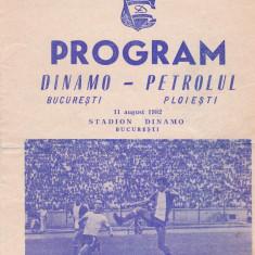 Program meci fotbal DINAMO BUCURESTI - PETROLUL PLOIESTI 11.08.1982