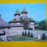 HOPCT 17438 TARGOVISTE BISERICA SI CURTEA DOMNEASCA -JUD DAMBOVITA-NECIRCULATA