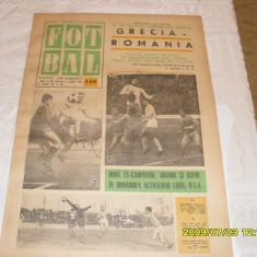Revista Fotbal 9 04 1969