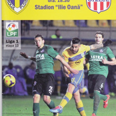 Program meci fotbal PETROLUL PLOIESTI - OTELUL GALATI 03.11.2014