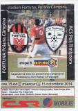 Program meci fotbal FORTUNA POIANA CAMPINA - ACS POLI TIMISOARA 15.10.2014