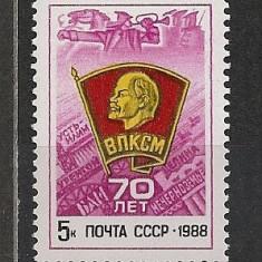 U.R.S.S.1988 70 ani Tineretul Comunist KOMSOMOL SU.1682 - Timbre straine, Nestampilat