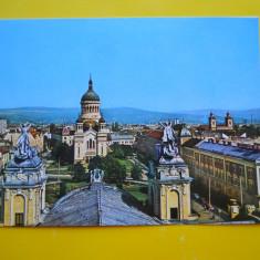 HOPCT 17010 CLUJ -NAPOCA -JUD CLUJ -NECIRCULATA - Carte Postala Transilvania dupa 1918, Printata