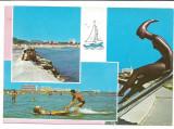 @carte postala(cod 208/70)-LITORAL