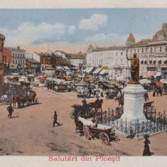 PLOIESTI, SALUTARI DIN PLOIESTI, PIATA, MAGAZINE, PRIMARIA, TRASURI - Carte Postala Muntenia 1904-1918, Necirculata, Printata