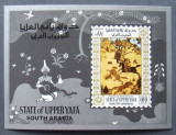 SOUTH ARABIA - PERSIAN MINIATURE 1 S/S NEDANTELATA, NEOBLITERATA - USA 13