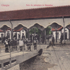 GIURGIU, SALUTARE DIN GIURGIU, SALA DE ASTEPTARE LA RAMADAM CIRC. SEPT.*907 - Carte Postala Muntenia 1904-1918, Circulata, Printata