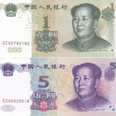 Bancnota China 1 si 5 Yuan 1999 - P895/ 897 UNC (set 2 bancnote) - bancnota asia