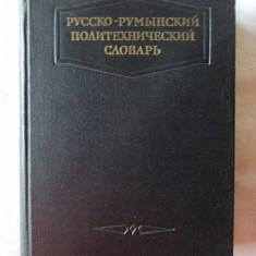 """DICTIONAR POLITEHNIC RUS - ROMAN"", Colectiv autori, 1953"