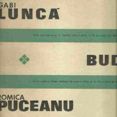 GABI LUNCA, MARCEL BUDALA SI ROMICA PUCEANU 2 DISCURI DE VINIL, LP - Muzica Lautareasca