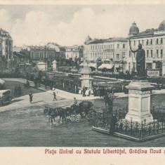 PLOIESTI, PIATA UNIREI CU STATUIA LIBERTATEI, GRADINA NOUA SI PRIMARIA - Carte Postala Muntenia dupa 1918, Necirculata, Printata