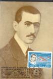 Carte maxima Aurel Vlaicu, 1981