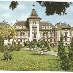 @carte postala(ilustrata)-CRAIOVA-Consiliul Popular Judetean - Carte Postala Oltenia dupa 1918, Necirculata, Printata