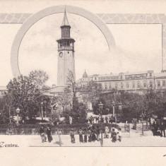 GIURGIU, GRADINA CENTRU, CIRCULATA MAI*902 ED. FELLMER, FOTOGRAF - Carte Postala Muntenia pana la 1904, Printata
