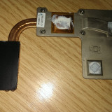 Radiator Fujitsu Amilo PA 2548
