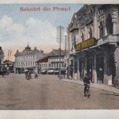 PLOIESTI, SALUTARI DIN PLOIESTI, HORA TARANEASCA, MAGAZINE - Carte Postala Muntenia 1904-1918, Necirculata, Printata
