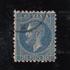 ROMANIA 1879 LP 40 k CAROL I BUCURESTI II 25 BANI CU EROARE (ZGARIETURA PE CAP) - Timbre Romania, Stampilat