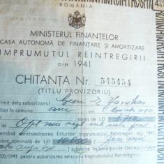 Actiune- Imprumutul Reintregirii - 1941 - Titlu Provizoriu