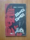 B2a KGB contra CIA, CIA contra KGB - MIhai I. Zamfirescu
