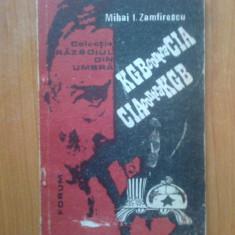B2a KGB contra CIA, CIA contra KGB - MIhai I. Zamfirescu - Istorie