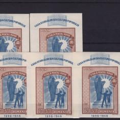 ROMANIA 1947, LP 214 x 5, CASA SCOALELOR, MNH, LOT 0 RO - Timbre Romania, Nestampilat