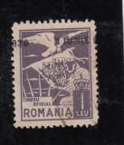 ROMANIA 1930 ,TIMBRU DE 1 LEU , VULTUR CU STEAG , SUPRATIPAR  DEPLASAT,LOT 0 RO, Stampilat