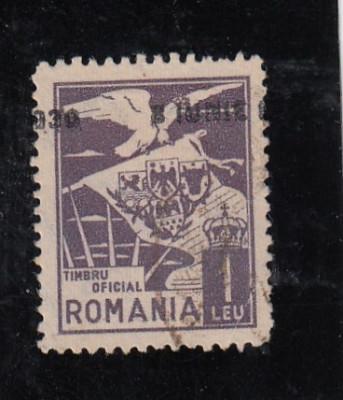 ROMANIA 1930 ,TIMBRU DE 1 LEU , VULTUR CU STEAG , SUPRATIPAR  DEPLASAT,LOT 0 RO foto