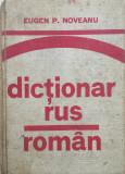 DICTIONAR RUS-ROMAN - Eugen P. Noveanu