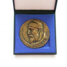 MMD1 - TEMATICA ISTORICA - DECEBAL - 1900 DEANI DE LA URCAREA PE TRONUL DACIEI - Medalii Romania, An: 1987