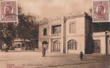 CRAIOVA  PARCUL BIBESCU RESTAURANT TCV  CIRCULATA  1913 EDITURA IOSIF BENVENISTI, Printata