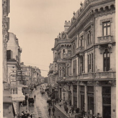 CRAIOVA, STRADA UNIRII, FOTO FILM CLUJ - Carte Postala Oltenia dupa 1918, Necirculata, Fotografie