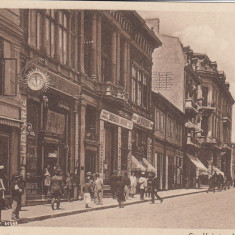 CRAIOVA, STRADA UNIREI, MAGAZINE, RECLAME, LIBRARIE - Carte Postala Oltenia 1904-1918, Necirculata, Printata
