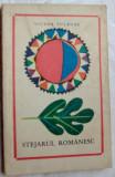VICTOR TULBURE - STEJARUL ROMANESC (VERSURI, 1968) [desene MIHU VULCANESCU]