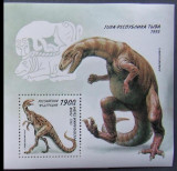 TUVA 1995 - DINOZAURI, 1 S/S NEOBLITERATA - TR 010