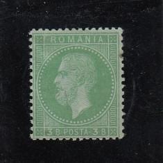 ROMANIA 1872, LP 38b, CAROL I PARIS, VALOAREA DE 3 B - Timbre Romania, Nestampilat