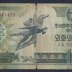 COREEA DE NORD 10 WON 1988 [38] P-29, starea din imagine - bancnota asia
